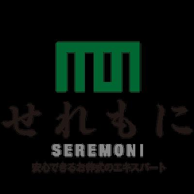 seremoni_logo_comp-pages-8.webp