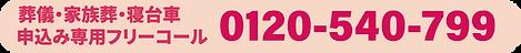 アセット 1_2x-8.png