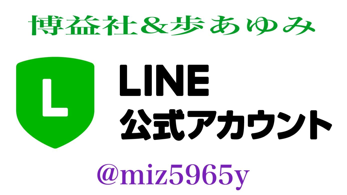 IMG_4552