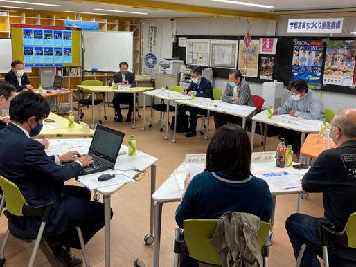 オープンカフェプロジェクト会議を開催しました。