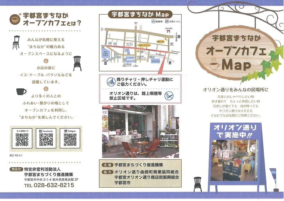 Map_020518_表.jpg