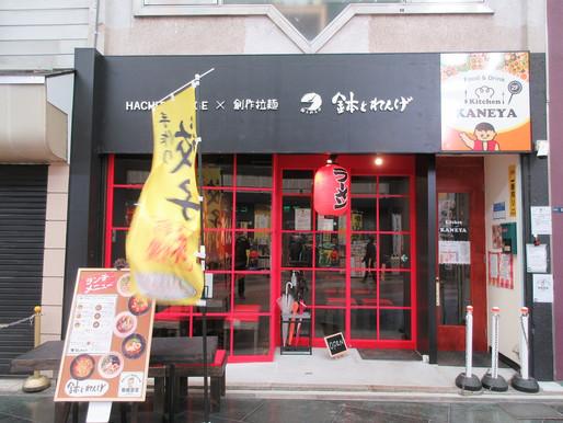 オープンカフェの参加店舗が増えました。