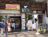 3. 宮カフェ.jpg