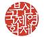 Logo Busan.png