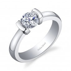 14kt White Gold Solitaire Engagement Ring.