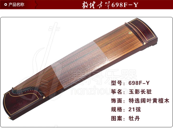 dunhuang敦煌698FY1.png