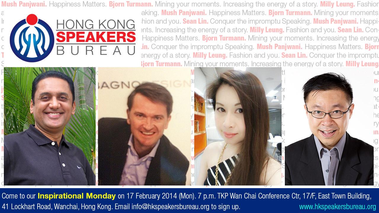 Inspirational Monday 2014-02-17