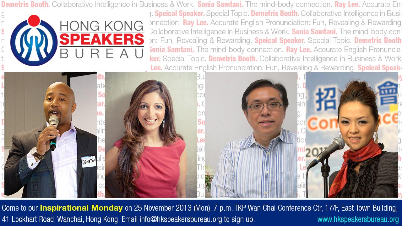 Inspirational Monday 2013-11-25