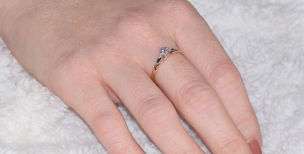 18ct Yellow Gold Vintage 0.10 Diamond Solitaire Ring