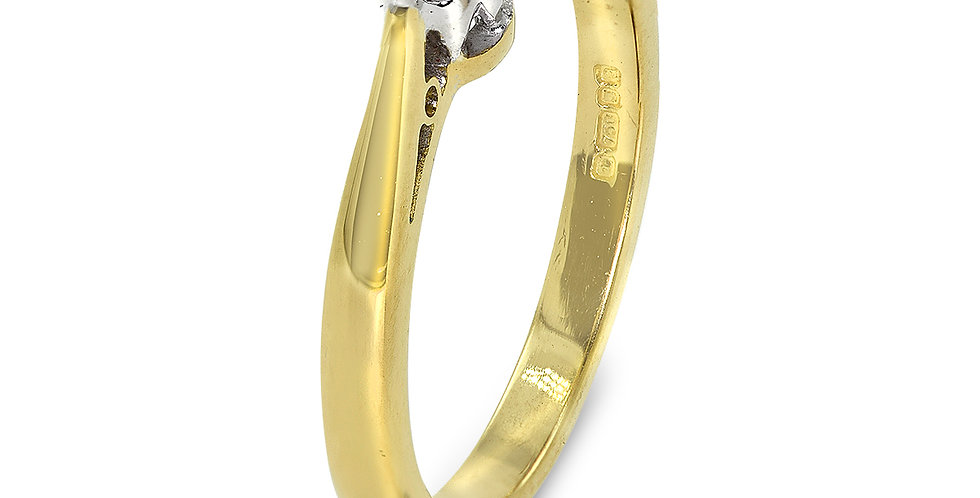 PRE OWNED: 18ct Yellow Gold 0.25ct Diamond Solitaire Ring