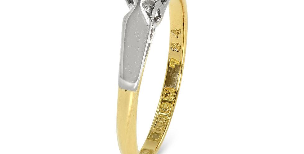 PRE OWNED: 18ct & Platinum Illusion Set 0.15 Diamond Solitaire Ring