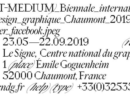 La Biennale de Chaumont à visiter tout l'été !