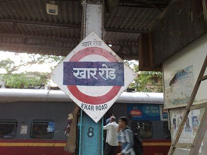 Khar_Road.jpg