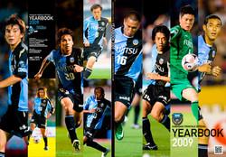 Kawasaki Frontale Year Book 2009