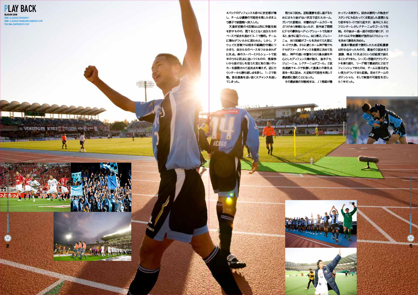 Kawasaki Frontale Year Book 2009