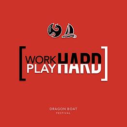 WORK HARD.png
