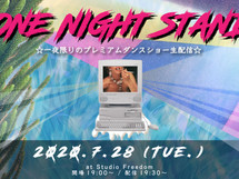 ONE NIGHT STAND開催決定