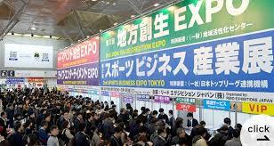 スポーツビジネス産業展2020
