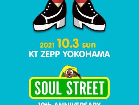 SOUL STREET vol.109 19th開催