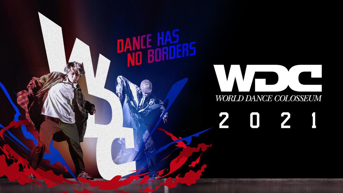 WDC 2021 JAPAN FINAL