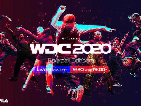 WDC 2020 開催決定
