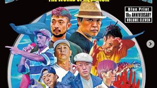 SETO出演「Blue Print Vol.11 10th』