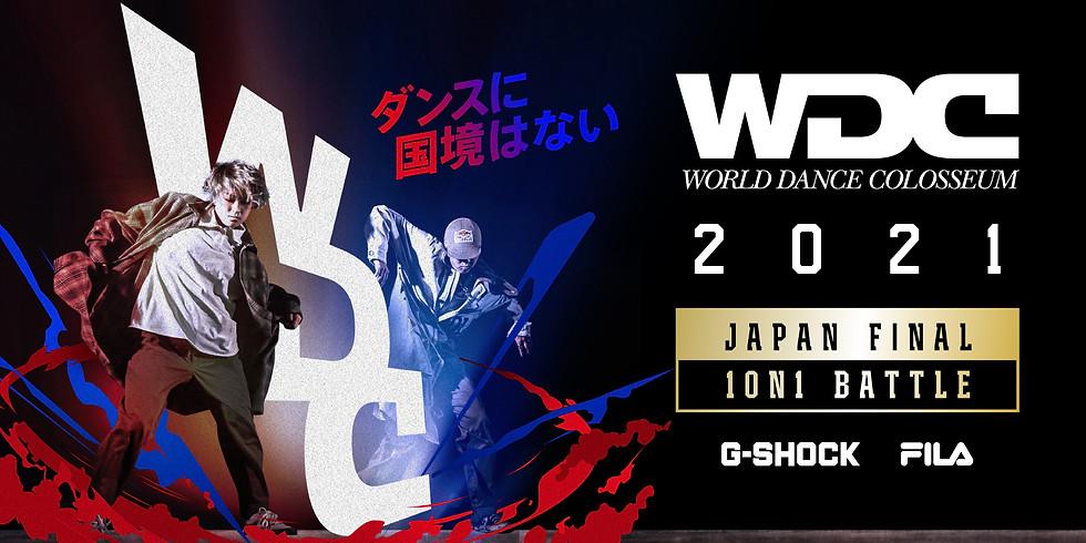 WDC 2021 JAPAN FINAL 1on1 BATTLE