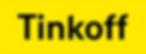 tinkoff-bank-general-logo-11.png