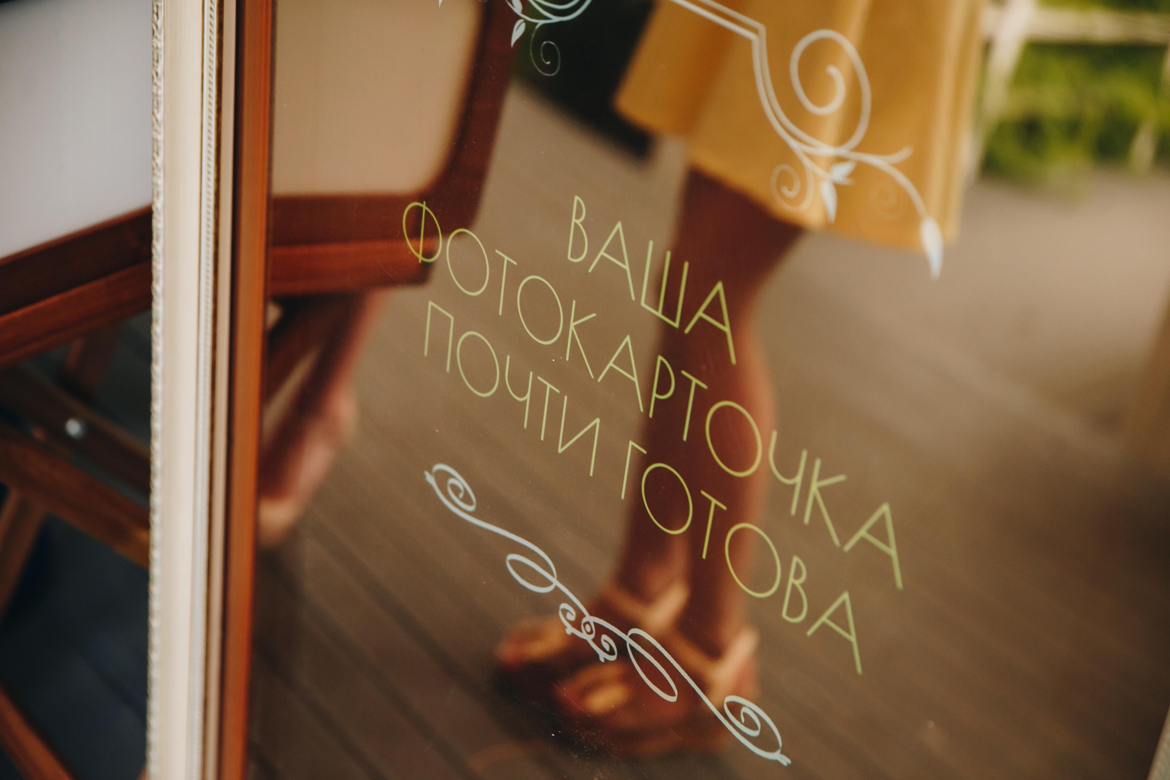 Селфи зеркало рамки