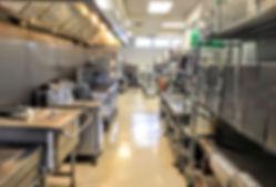 Moshe's Foods Kitchen