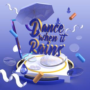 dance-when-it-rains.png