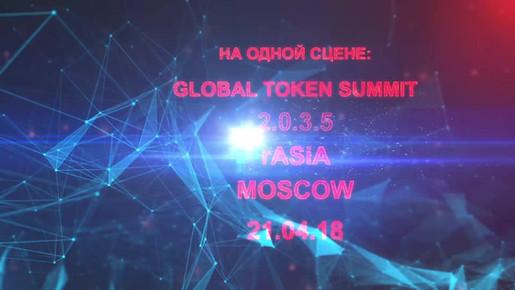 Global Token Summit 2.0.3.5