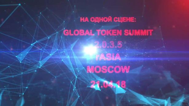 Global Token Summit 2.0.3.5