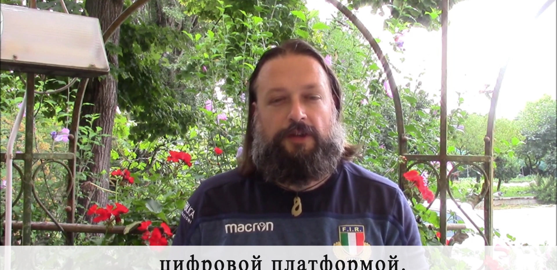 Matta Gomiero