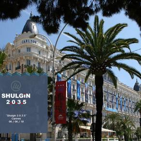 Future of Entertainment & Blockchain & Media (Cannes)