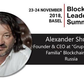 Meet Alexander Shulgin