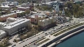 Международный инновационный форум rasiabaikal.com пройдет в Иркутске.