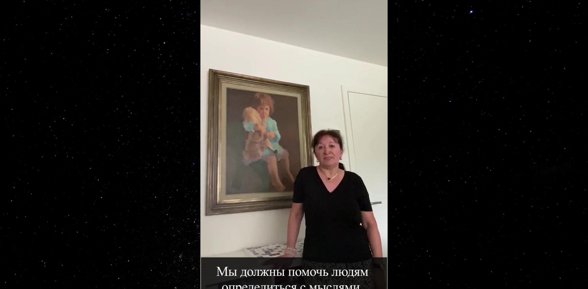 Барбара Дитрих