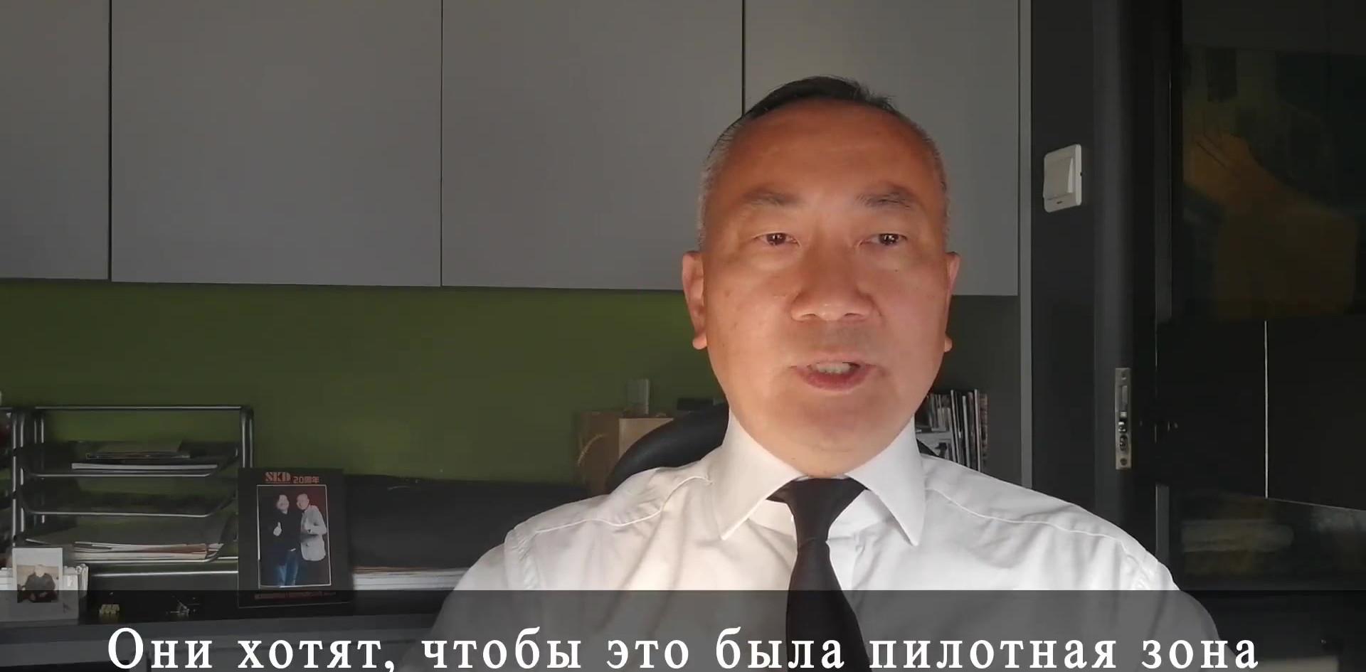 Никсон Чанг