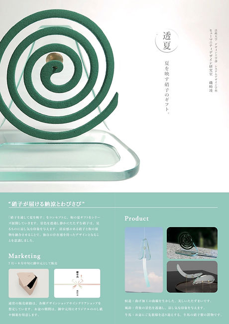 18N3006isozakiryo_compressed.jpg