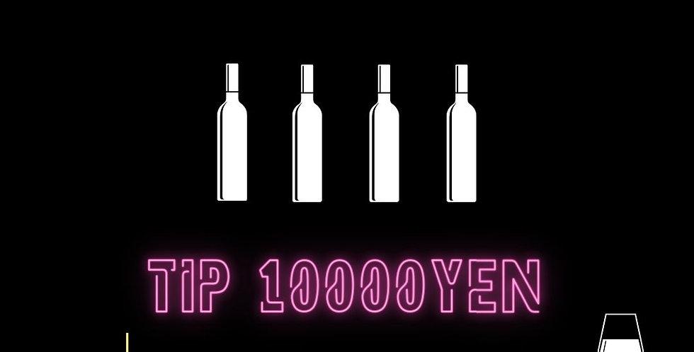 【支援10000円セット】WineBox No.9 - a glass of wine with