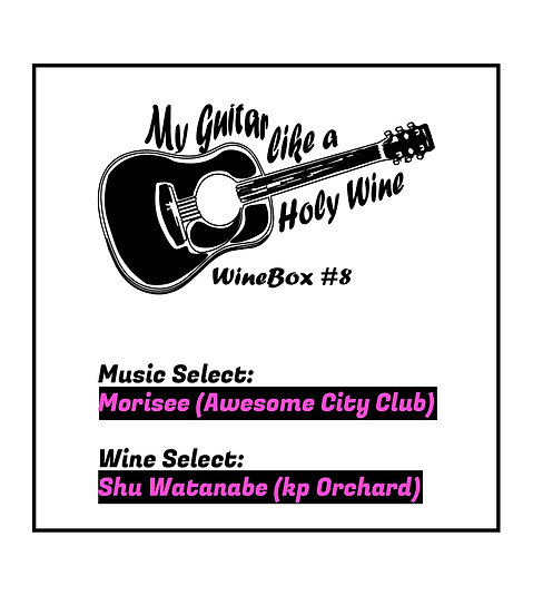 WineBox No.8 - My Guitar like a Holy Wine