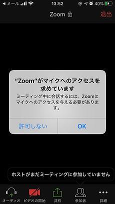 fullsizeoutput_6b2.jpeg