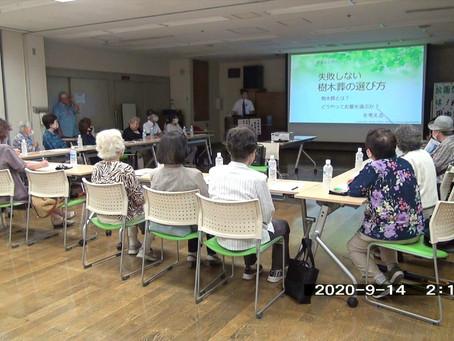 東京で終活セミナーを開催しました!