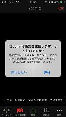 fullsizeoutput_6b1.jpeg