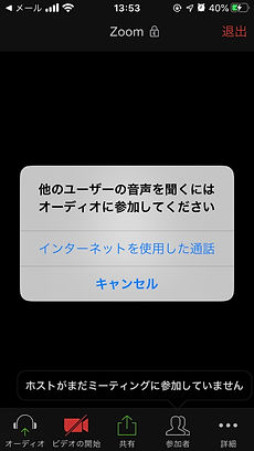 fullsizeoutput_6b3.jpeg