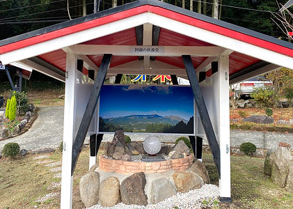 阿蘇の供養堂.jpg