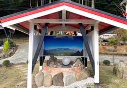 阿蘇の供養堂