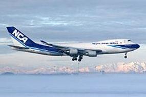 220px-Nippon_Cargo_Boeing_747-400F_Piero