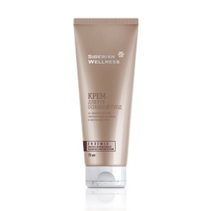 Hand Cream Basic Care - Cosmetics with ENDEMIX ™ Complex